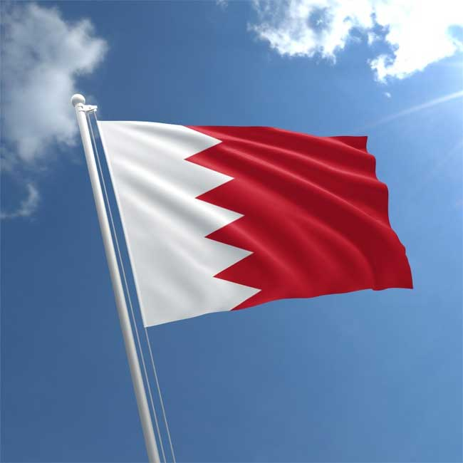 Bahrain as model of Islamic banking and finance
