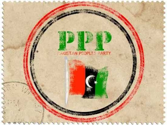 Removing Benazir picture from BISP logo condemned