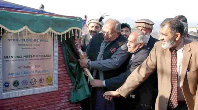 Riaz Pirzada inaugurates Speed Climbing Wall at Sports Complex