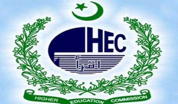 HEWG hails selection process for HEC chief