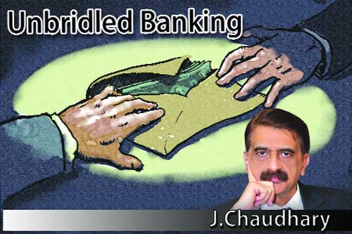Islamic banking in Pakistan based on 'Haraam' formula