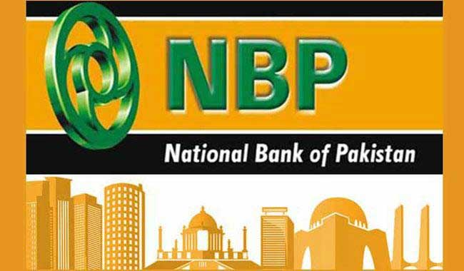 Nbp balance sheet grows to trillion the financial - National bank of pakistan head office ...