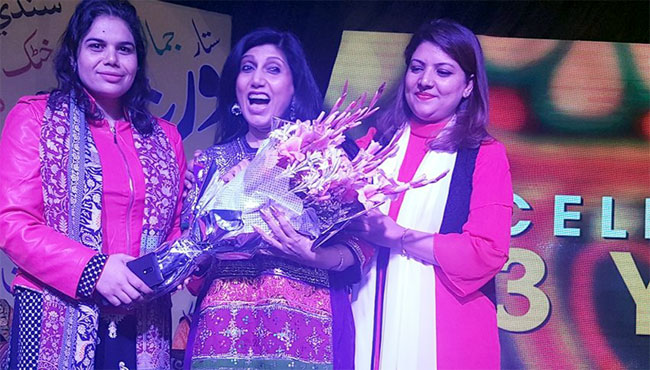 Dr Fauzia ends 3-year stint at Lok Virsa