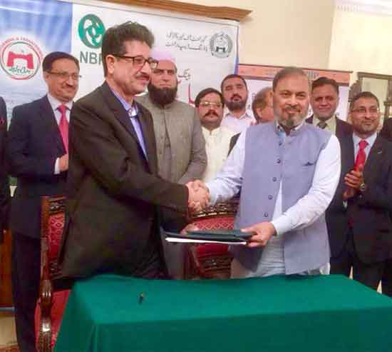 NBP signs MoU with PHA of KPK