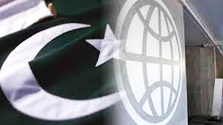 $400mn financial agreements signed with World Bank