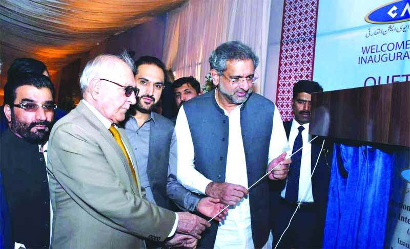 Cost effective gas supply ensured to all consumers: PM