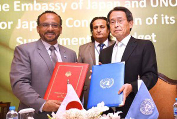 Japan gives $3,730,935 to Pak UNODC Country Office