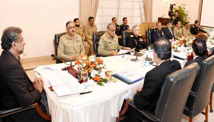 NSC meets today to discuss 'misleading' trot of erstwhile PM Nawaz, says ISPR