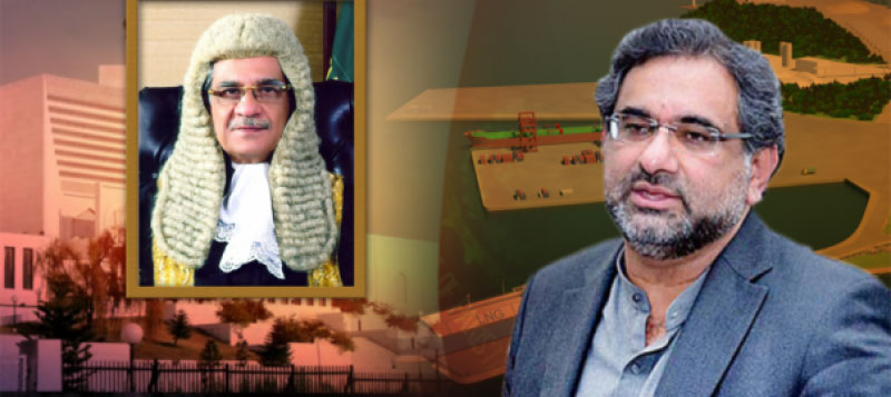 SC summons PM Abbasi as CEO of Air Blue May 12