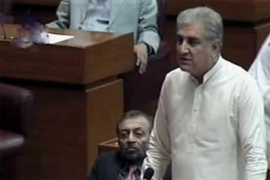 Who removed Gen. Musharraf's name from ECL: Qureshi
