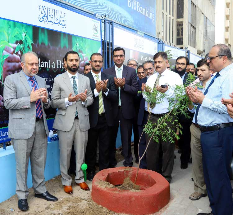 "BankIslami launches ""Plant a Hope"""