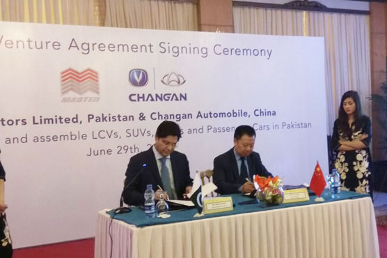 Changan Auto and Master Motors sign joint venture