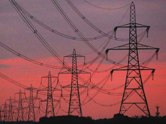 Power prices to rise by Rs1.25 per unit