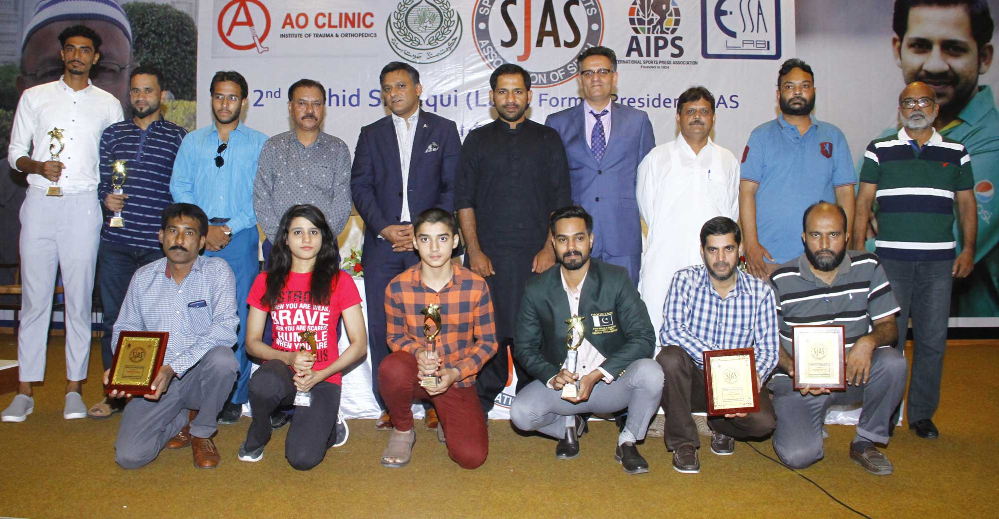 SJAS confers gold medal on Sarfraz