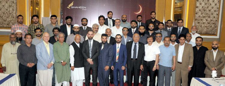 Shaheen Air hosts Iftar dinner