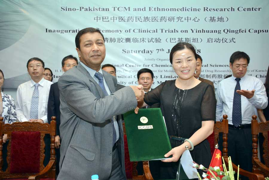 China signs drug clinical research pact with ICCBS