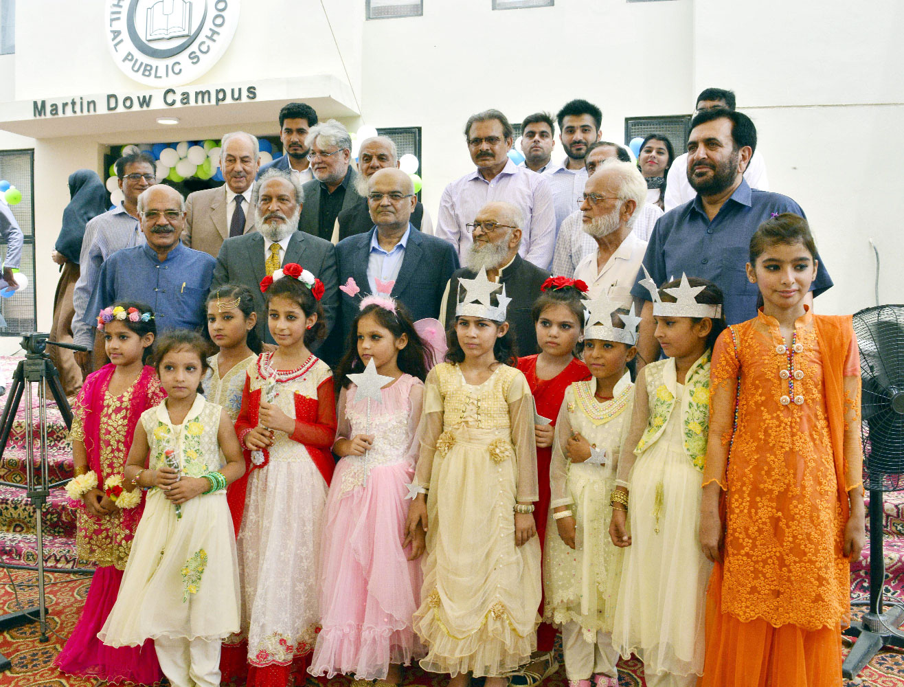Hilal School, Martin Dow Campus opens