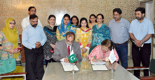 IPS, FJWU sign MoU to promote research