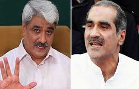 NAB summons Khawaja and brother in Paragon case