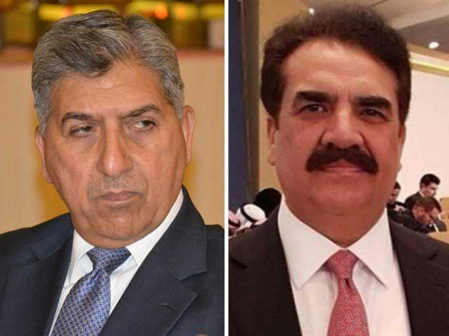 SC seeks report on foreign employment of former DG ISI & army chief Raheel