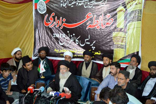 Agha Moosavi announces 17-point Code of Azadari