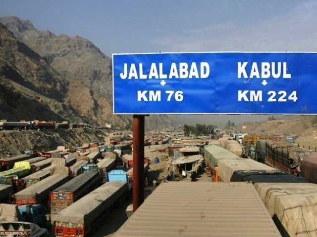 Pakistan to resume operations at its Jalalabad consulate