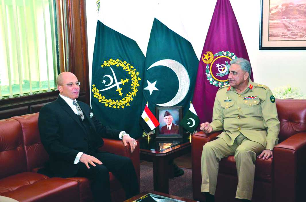 Egyptian envoy calls on COAS, mutual ties and security argued