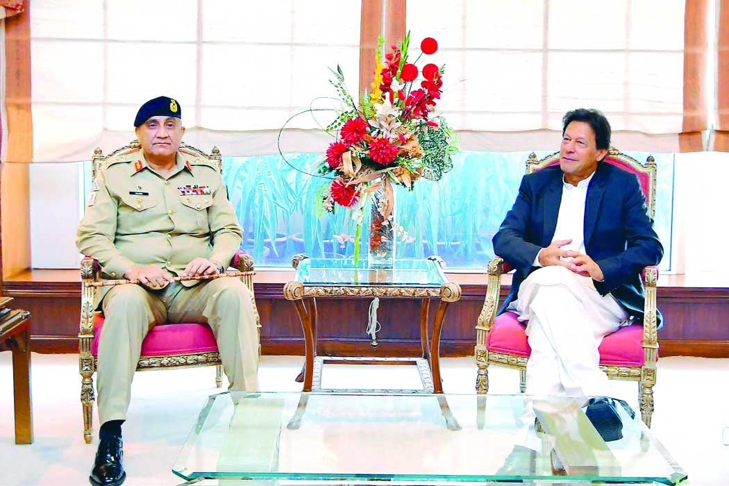 PM and COAS discuss Afghan peace, security
