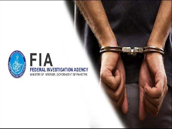 FIA arrests two people for stealing money from BISP recipients