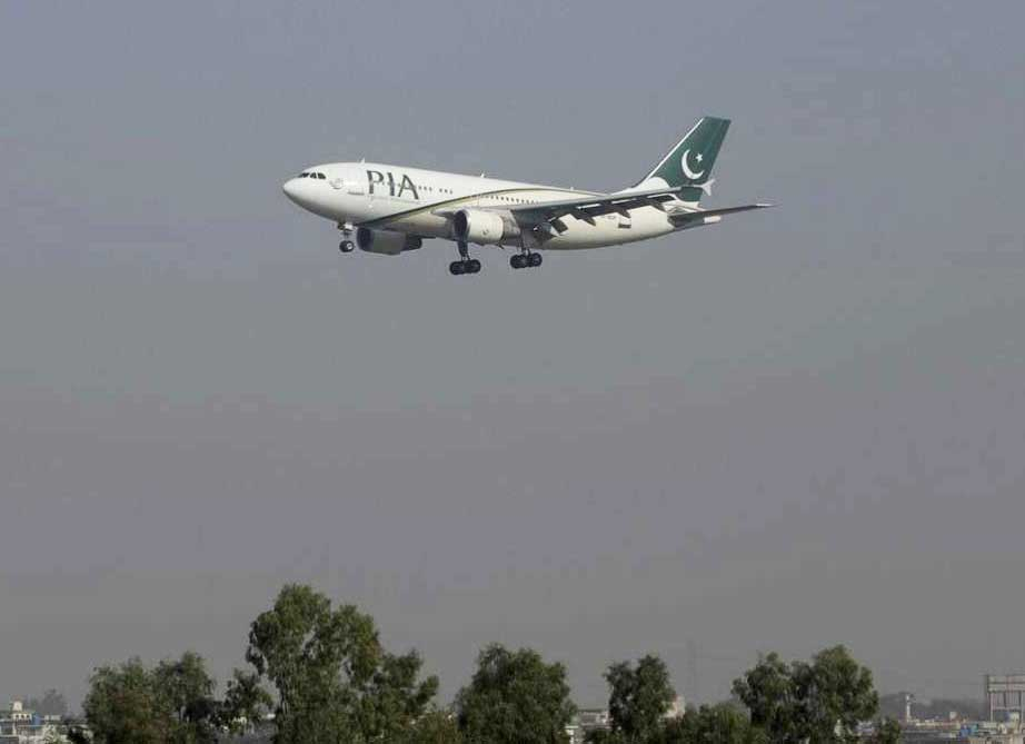 Pakistan temporarily closes its airspace and suspends flights