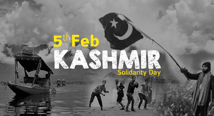 Public holiday to observe Kashmir Day on Tuesday