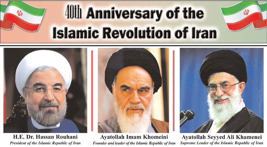 Special Supplement on 40th Anniversary of the Islamic Revolution of Iran