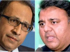 Fawad Chaudhry's ministry changed, Hafeez Sheikh appointed adviser on finance