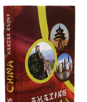 Global Beats launches 'Amazing China' in USA